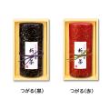 つがる 新茶 特撰ぐり茶 150号 150g×1本(箱入)(4月下旬予定)
