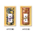 みやび 新茶 特撰ぐり茶 150号 150g×1本(箱入)(4月下旬予定)