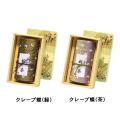 クレープ蝶(チョウ) 新茶 特撰ぐり茶 150号 150g×1本(箱入)(4月下旬予定)