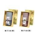 和づつみ 新茶 特撰ぐり茶 150号 150g×1本(箱入)(4月下旬予定)