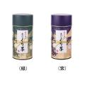 萩花の宴(シュウカノエン) 特撰ぐり茶 100号 120g(カートン入)