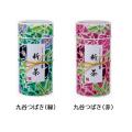 九谷つばき(クタニツバキ) 新茶 特撰ぐり茶 彩 120g×1本(新茶カートン入)(4月下旬予定)