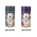 萩花の宴(シュウカノエン) 新茶 特撰ぐり茶 100号 120g×1本(新茶カートン入)(5月上旬予定)