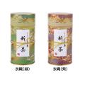 若葉(ワカバ) 新茶 特撰ぐり茶 100号 120g×1本(新茶カートン入)(5月上旬予定)