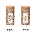 水錦(ミズニシキ) 新茶 特撰ぐり茶 100号 120g×1本(新茶カートン入)(5月上旬予定)