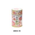 和紙貼缶(桜) 新茶 特選ぐり茶 彩 50g×1本(プラケース入)(4月下旬予定)