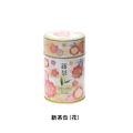 新茶缶 新茶 特撰ぐり茶100号 50g×1本(プラケース入)(5月上旬予定)