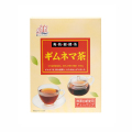 ギムネマ茶 5g×20P