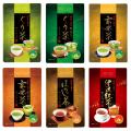 市川のぐり茶ティーバッグ(小) 120g(約40P)