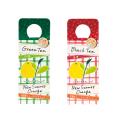 ぐり茶ティーパッグ (10g(包装含)×10入)(急須用)