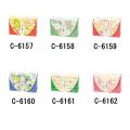 和柄箱2 (ぐり茶糸付ティーバッグ(個包装)(2g×8P))