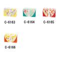 和柄箱3 (ぐり茶糸付ティーバッグ(個包装)(2g×8P))