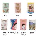 和紙貼缶(プラケース入り)[抹茶入りぐり茶ティーバッグ24g(3g×8P)]