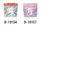 お楽しみBOX(食品)