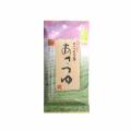 新茶 あさつゆ 80g(5月中旬予定)