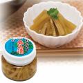わさびの茎 丸山漬(三杯酢漬) 160g(別途クール代金330円)