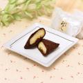 チョコレートのホイル焼き(ひよし)(別途クール代金330円)