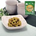 8の字クッキー(熟成緑茶) 80g