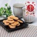8の字クッキー(プレーン) 100g