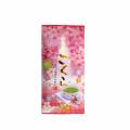 和香茶 さくら(期間限定2月〜5月) 50g