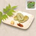 お茶屋さんが作った ぐり茶まぼこ(6個入)(別途クール代金324円)