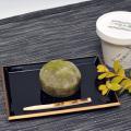 ぐり茶大福(紅谷)(別途クール代金330円)