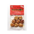 伊東の郷土料理 ちんちん揚げ(8個入)(別途クール代金324円)