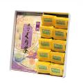 特撰ぐり茶(100g×2本)+伊東ぽてと 10個(別途クール代金330円)