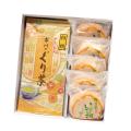 特撰ぐり茶(100g×2本)+いづ柑 5個(別途クール代金330円)