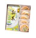 新茶 特撰ぐり茶(100g×2本)+いづ柑5個