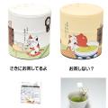 お茶屋の看板ネコ みたらしちゃん 和紙缶(さきにお茶してるよ)(ぐり茶糸付ティーバッグ 2g×6入 みたらしちゃんマスコット付)