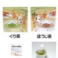 お茶屋の看板ネコ みたらしちゃんティーバッグ(ぐり茶糸付ティーバッグ 2g×6入 みたらしちゃんマスコット付)