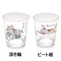 お茶屋の看板ネコ みたらしちゃん グラス(ビート板)