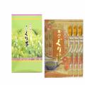 特撰ぐり茶 100号 箱セット(2本入.3本入.5本入)