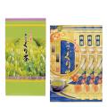 特選ぐり茶 80号 箱セット(2本入.3本入.5本入)