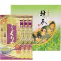 特撰ぐり茶 120号 平箱セット(2本入.3本入)