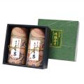 水錦(ミズニシキ) 特撰ぐり茶 120g×2本セット箱入(定番)