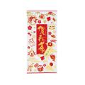 賀春茶 30g(御年賀用 ぐり茶)