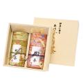 四季彩(シキサイ) 特撰ぐり茶 150号 / 冬の彩り 各150g 2本セット箱入