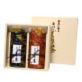 みやび 特撰ぐり茶 150号 / 冬の彩り 各150g 2本セット箱入