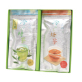 ひんやり 冷やし緑茶(ぐり茶) 2本平箱入
