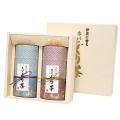 和づつみ(ワヅツミ) 特撰ぐり茶 150号 / 冬の彩り 各150g 2本セット箱入