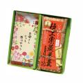 母の日用 新茶 特撰ぐり茶(100g×2本)+極上栗蒸羊羹(こし餡 大410g)