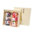 花皷(ハナツヅミ) 特撰ぐり茶 150号 / 冬の彩り 各150g 2本セット箱入