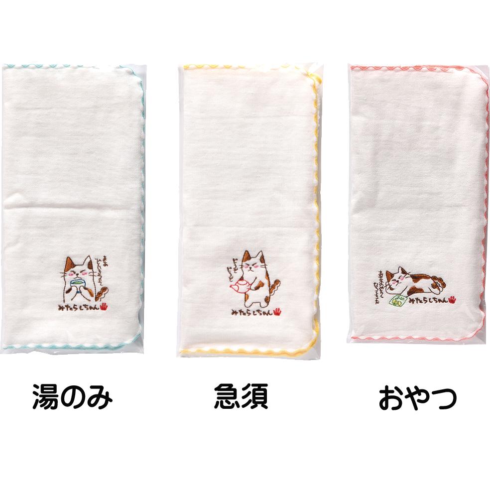 お茶屋の看板ネコ みたらしちゃんティーバッグ(ほうじ茶糸付ティーバッグ 3g×6入 みたらしちゃんマスコット付)
