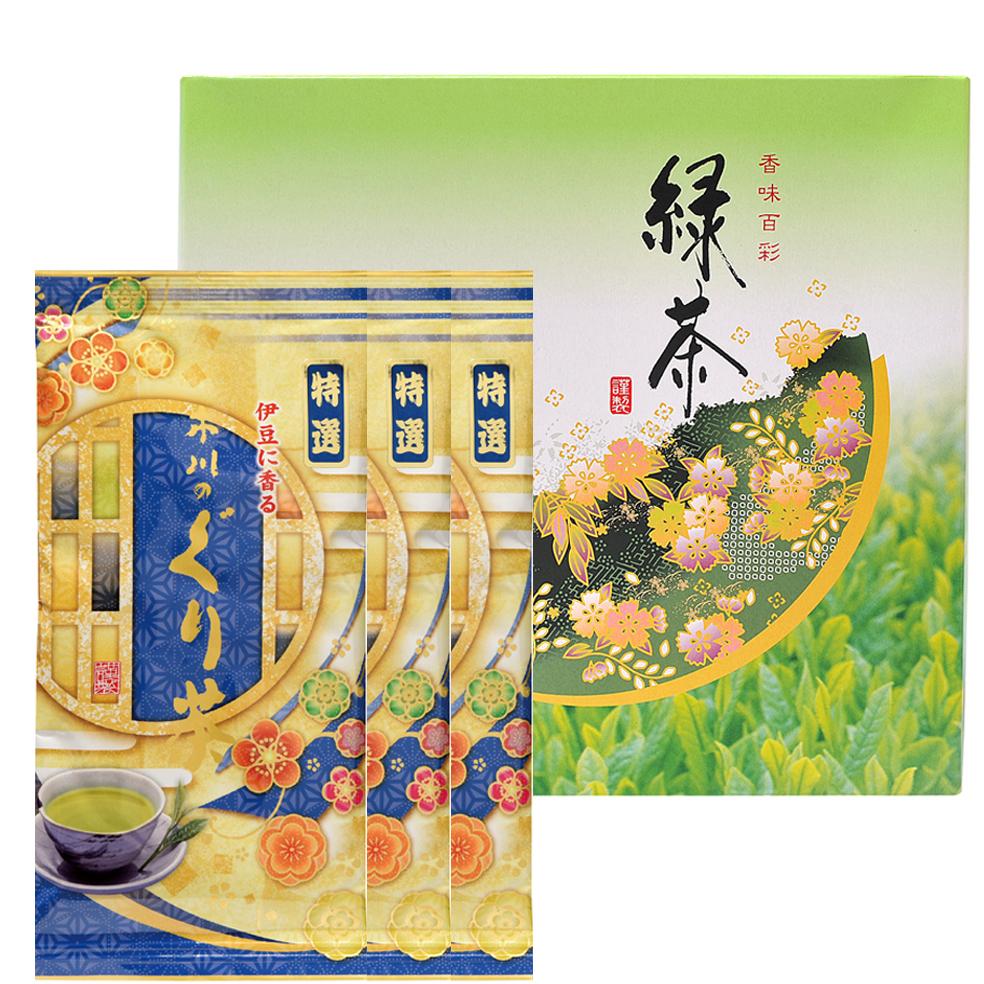 特選ぐり茶 80号 平箱セット(2本入.3本入)