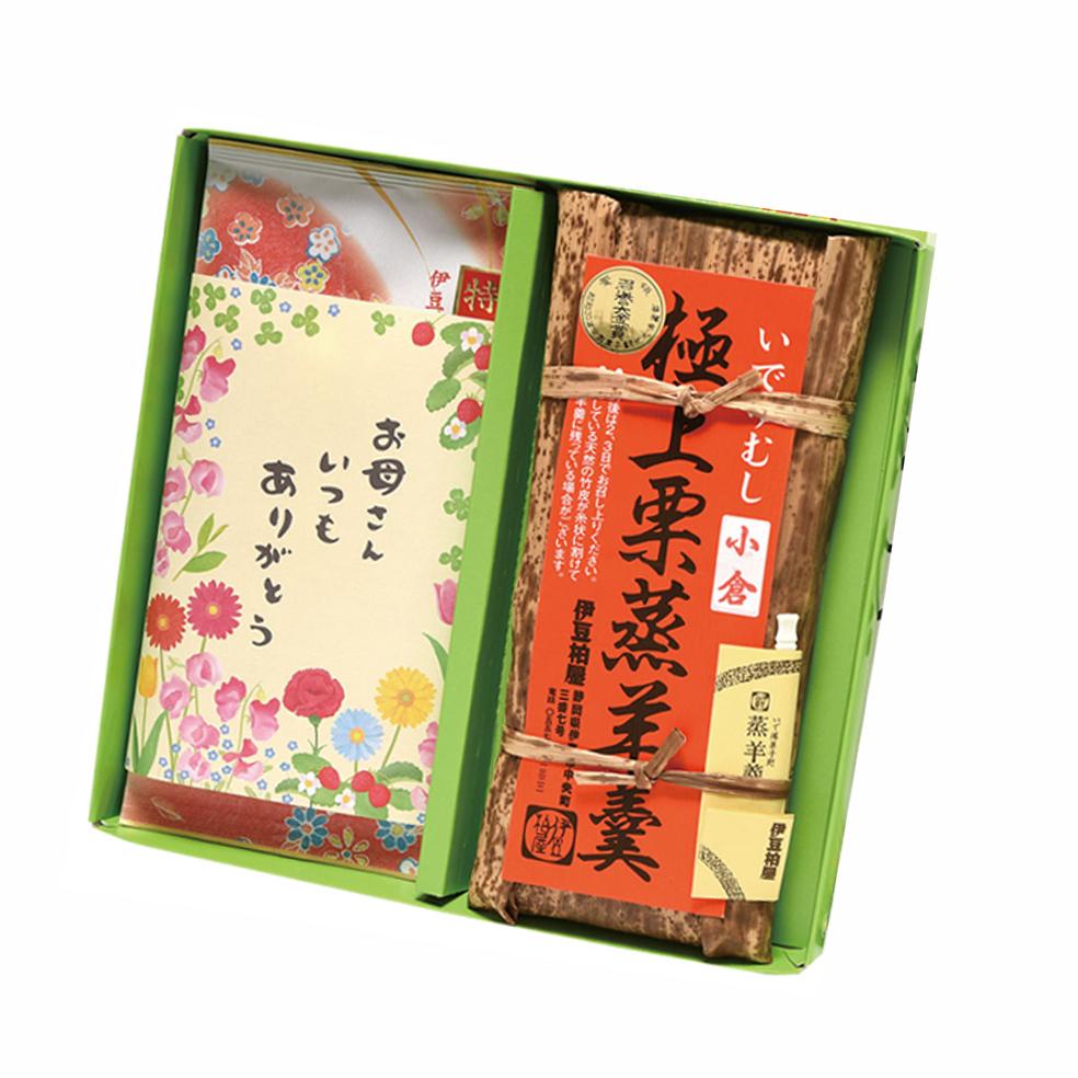 母の日用 新茶 特撰ぐり茶(100g×2本)+極上栗蒸羊羹(小倉餡 大410g)
