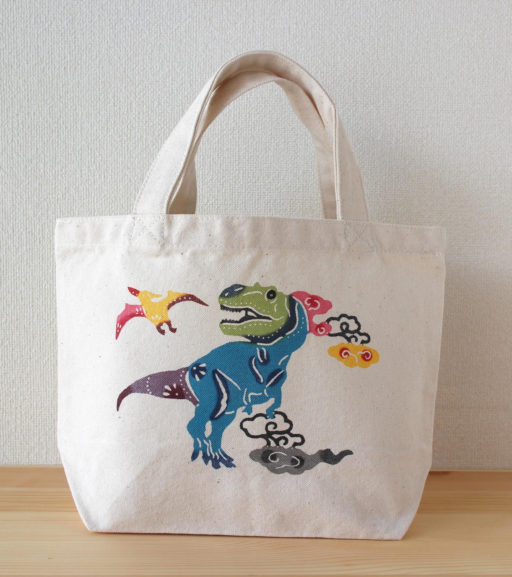 バッグ(恐竜)