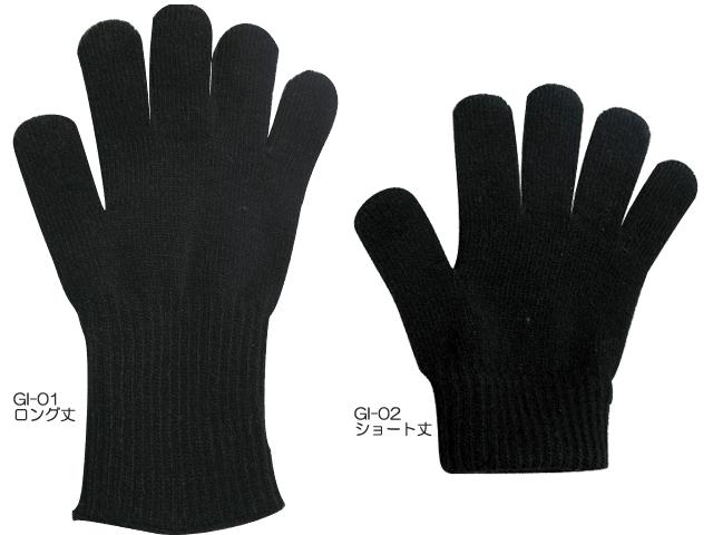 GI-01-02 ガッツマンインナー手袋