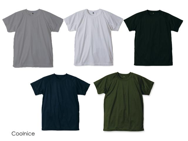 【2枚組】クールナイス(R)半袖Tシャツ(吸汗速乾)【OD,Blk,Wht,Gry,Nvy】